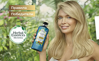 Акция Herbal Essences в Магните